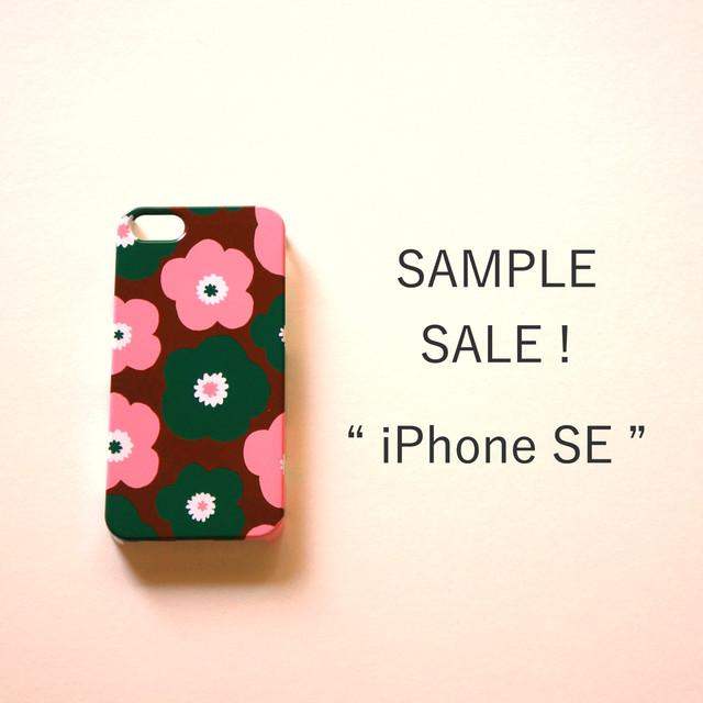 iPhone5/5s/5c/SE*側表面印刷*ハード型*スマホケース「popy ( brownie × strawberry × angelica )」【SAMPLE SALE !】