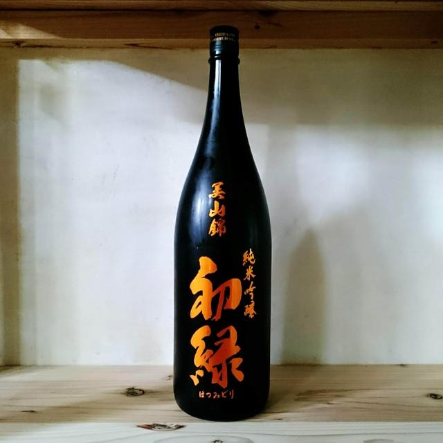 初緑 純米吟醸 美山錦 橙ラベル 1.8L