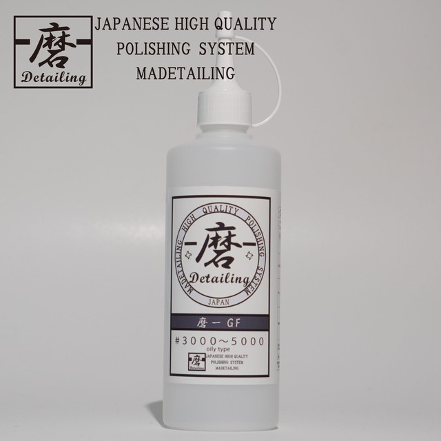 37.【業販用500ml】磨-GF  油性潤滑タイプ仕上げコンパウンド