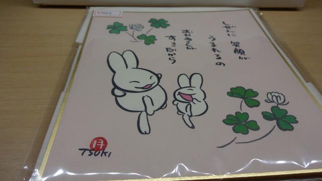 季節小色紙(冬)柚子のおふろに