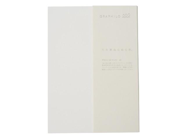 GRAPHILO(グラフィーロ)ペーパー A4