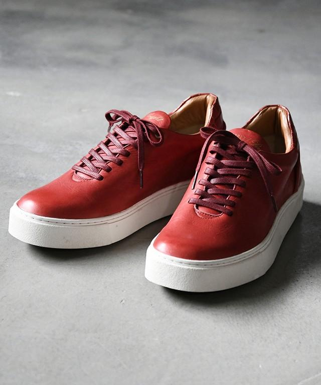 Hole cut sneakers / ER9402