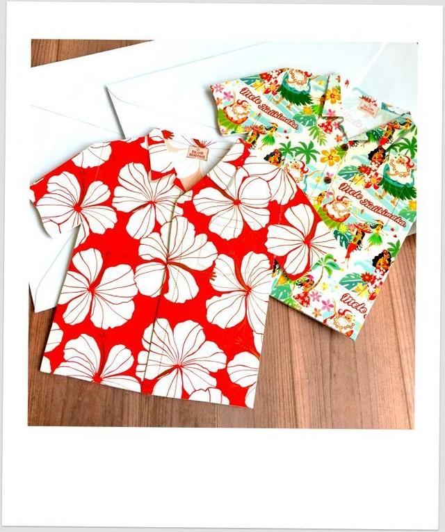 """アロハクリスマスカードset"""" ALOHA SHIRTS"""