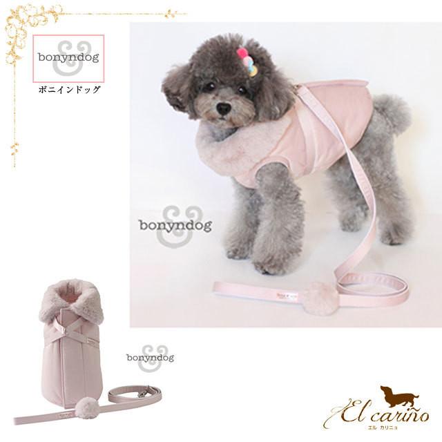 1。Bonchic Bonchien【正規輸入】犬 服 ハーネス マリン 秋 冬物 L