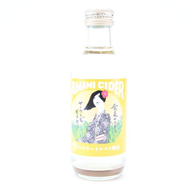 奄美サイダー(サトウキビビネガー)|200ml|タートルベイ醸造