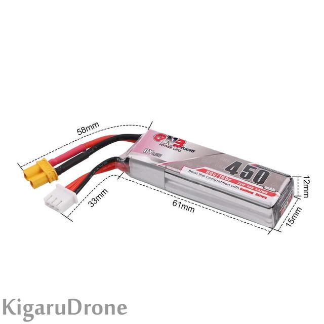 【2S 450mAh】GNB 2S HVリポバッテリー 450mAh HV 2S 80C/160C 7.6V  XT30コネクター