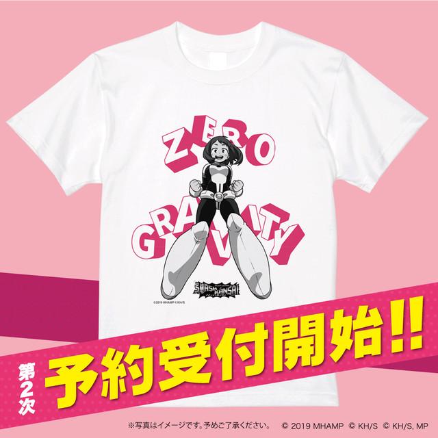 「PLUS ULTRA スマッシュカンサイ」オリジナルTシャツ 麗日お茶子