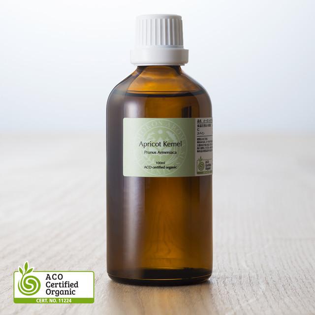 ホホバ油 ACO認証 25ml