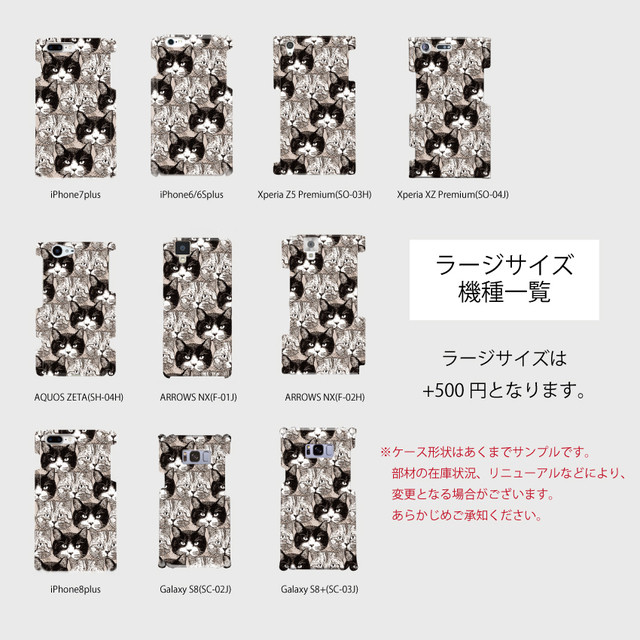 iPhoneクリアケース/iPhone clear case