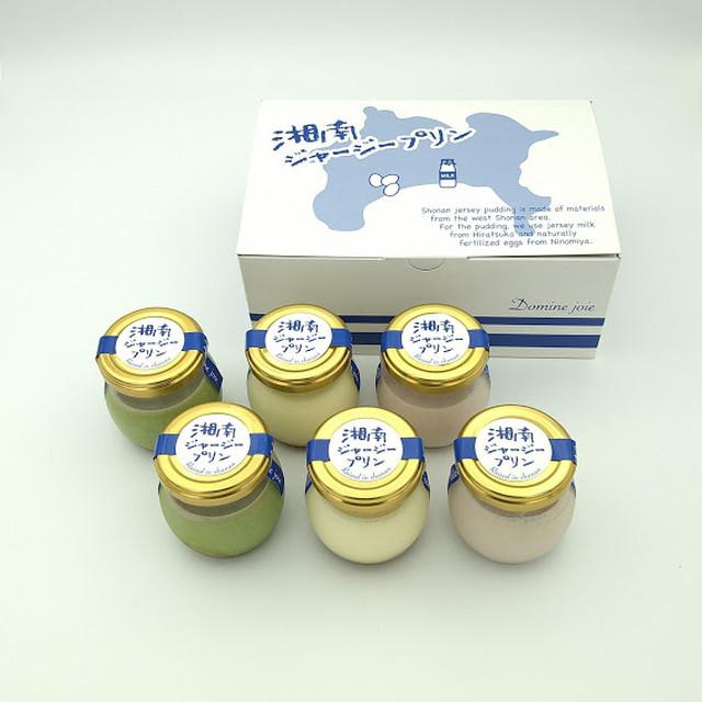 湘南ジャージープリン 3種詰合せ6個入り プレーン・抹茶・苺×各2個