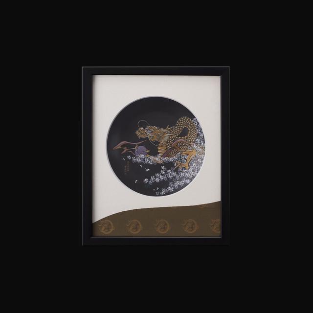 龍図(黒) 額皿