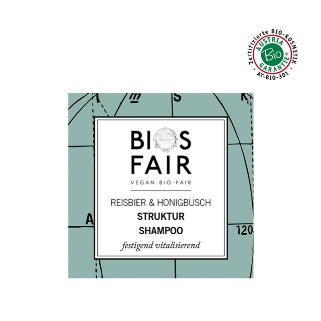 BIOSFAIR ライスビール&ハニーブッシュ シャンプー 5ml