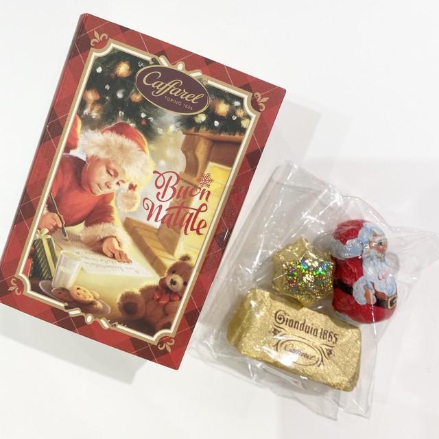 カファレル / クリスマス・ブック