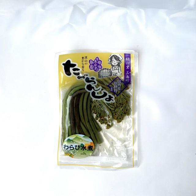 自然栽培わらび水煮(80g)
