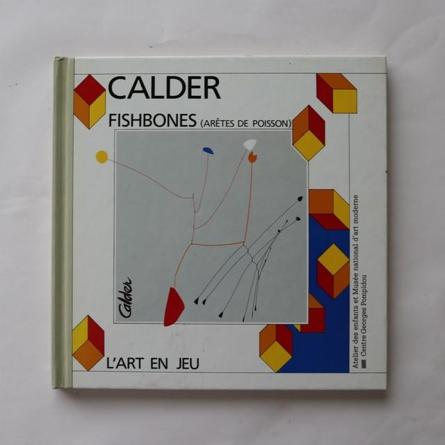 アレキサンダー・カルダー / ポンピドゥーセンター