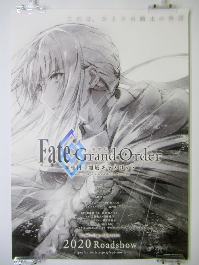 Fate Grand Order Wandering Agateram - B2 size Japanese Anime Movie Poster