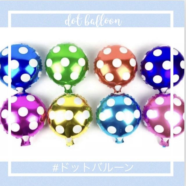 【2つset】ドットバルーン 誕生日 飾りつけ 1歳 プレゼント 女の子 男の子 バースデー インテリア