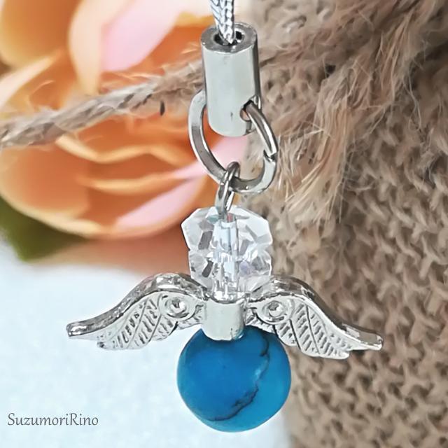 【ストラップ】天然石天使の羽ストラップ-リコンストラクテッドターコイズb-(S-006)