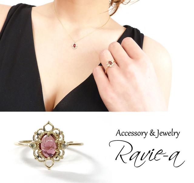 t3948r-d-ptr アラベスク調フレームにダイヤモンドを2石添えた透明感のあるピンクトルマリンが美しいリング