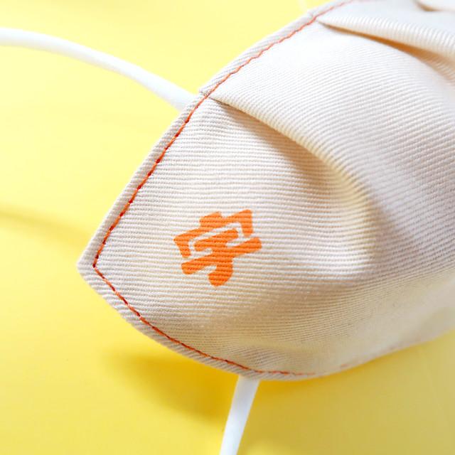 宇都宮餃子マスク(ベージュ/子供用)【常温品】