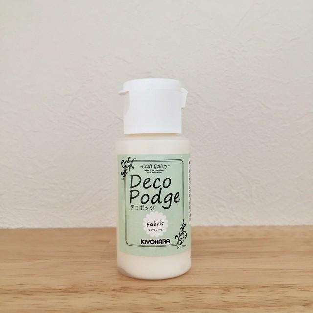【Deco Podge】デコポッジファブリック Sサイズ 30ml デコパージュ液 デコパージュグルー コーティング液