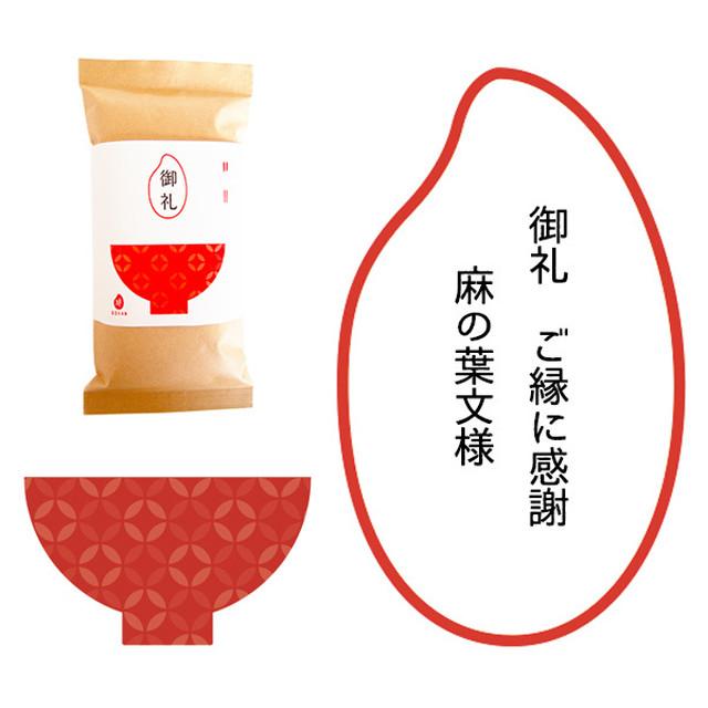 ご縁に感謝!・七宝 絆GOHAN petite  420g(3合炊き) 【メール便送料込み】