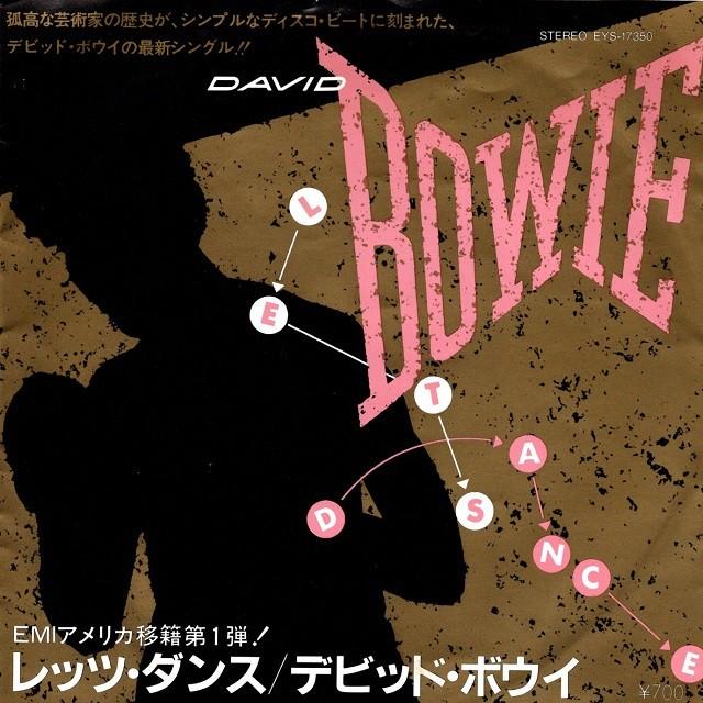【7inch・国内盤】デイヴィッド・ボウイ / レッツ・ダンス