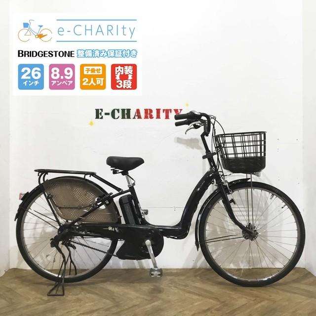 電動自転車 ママチャリ 新品バッテリー BRIDGESTONE ボーテ 紫 26インチ【KZ068】【神戸】