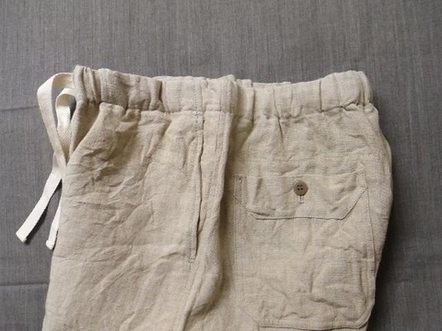 da heavylinen easy pants / ecru