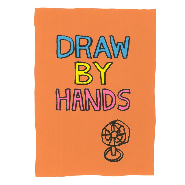 Draw By Hands