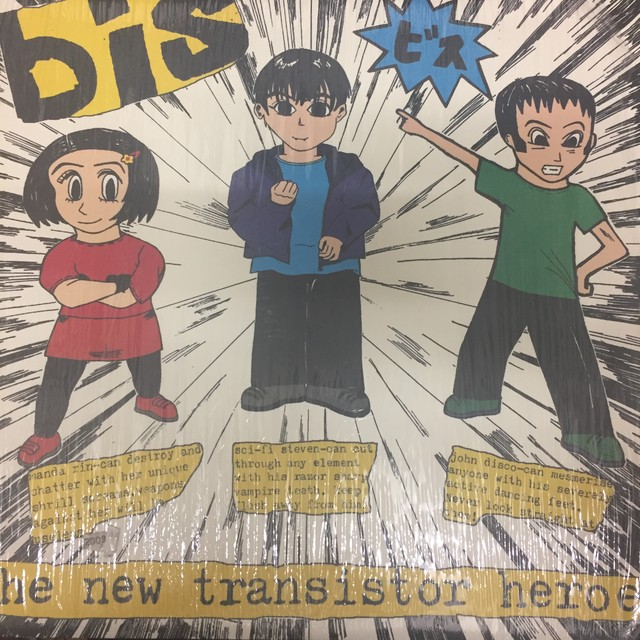The New Transistor Heroes / Bis
