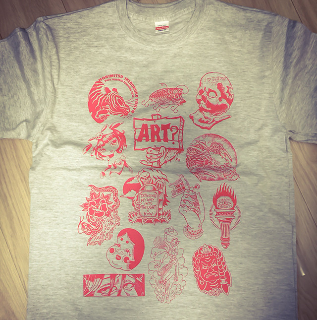 Charity T-Shirt for Supporting SAVE TATTOOING (Heather gray)