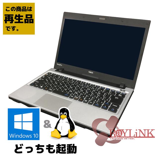 【再生品】NEC / VersaPro VC-M / Linux / Ubuntu / Windows10 / デュアルブート / HDD250GB / 4GB / Core i3