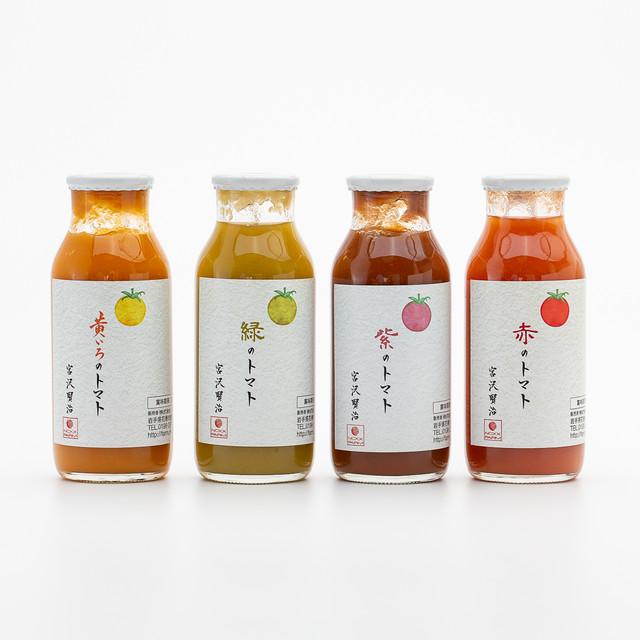 ネクスファーム【4本セット】IT技術を駆使して栽培した『黄いろのトマト100%ジュース』180ml入り黄いろ、赤、紫、緑 4本セット
