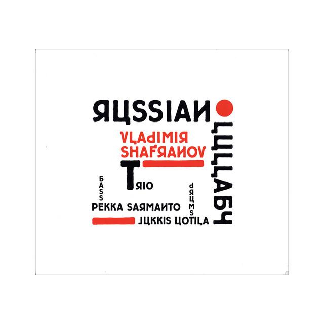 澤野工房 JAZZ CD AS34 RUSSIAN LULLABY