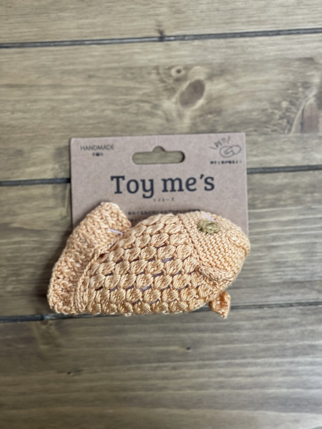 ソルグラ toy me's  編みぐるみ お魚(ブラウン)