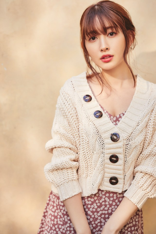 Cropped Knit Cardigan