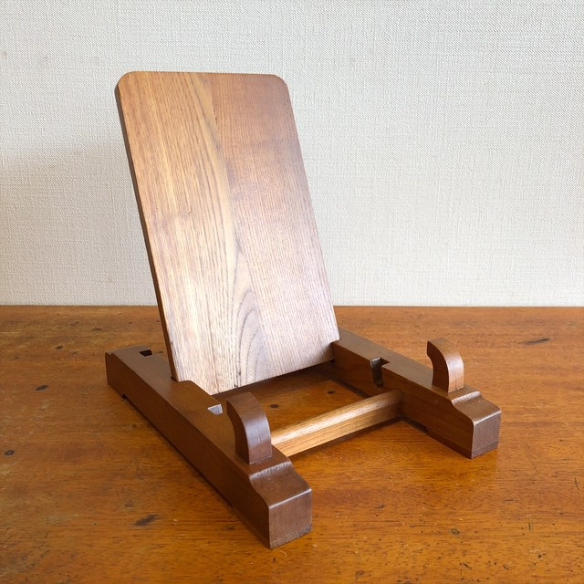 Vintage Plate Stand #A