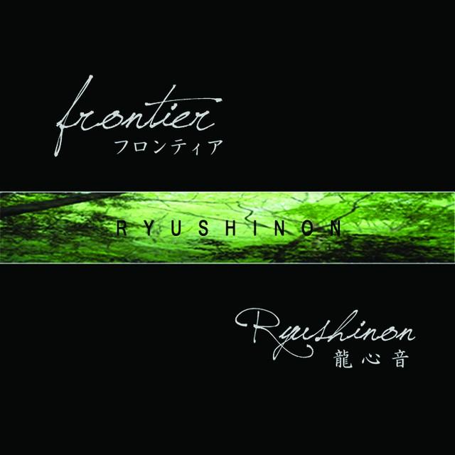 1st Album「frontier」