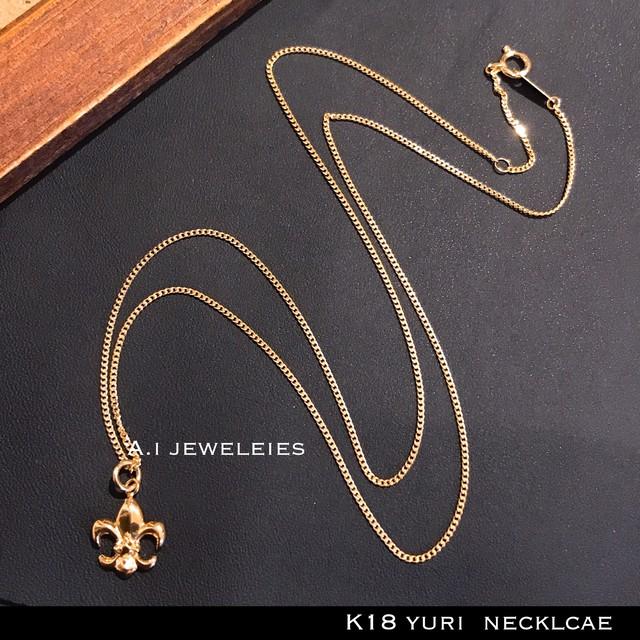 k18 18金 ユリ 百合 Yuri ネックレス 45cm / k18 Yuri necklace