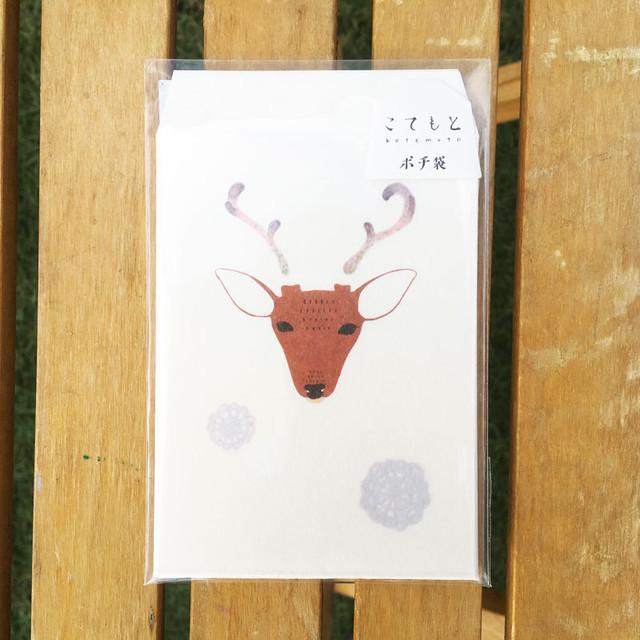 ポチ袋(鹿)