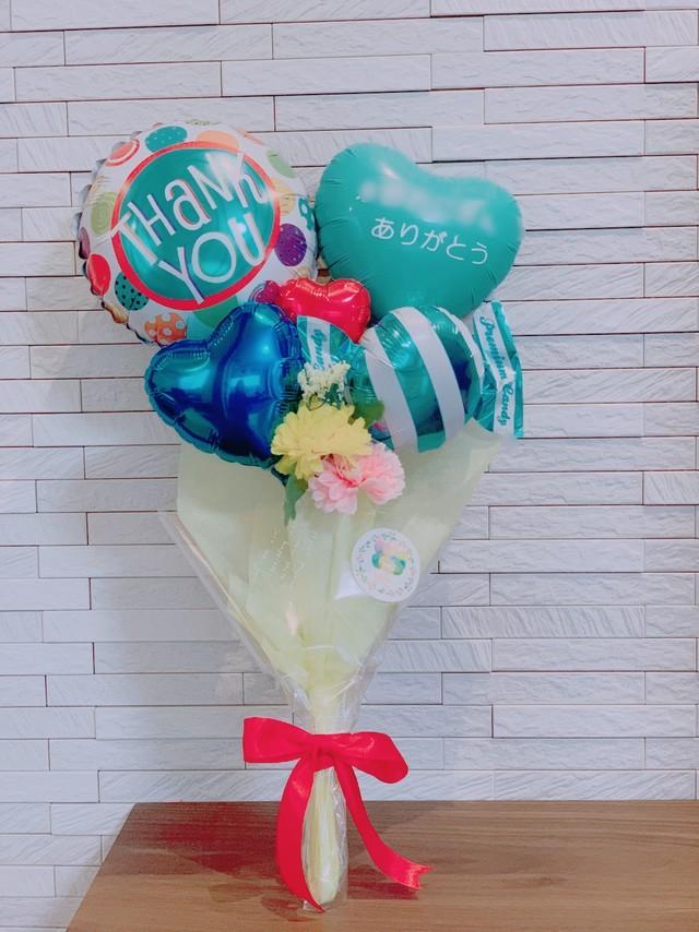 【HN-26】【送料無料】thank youバルーン スマートサイズ小さくて渡しやすい!