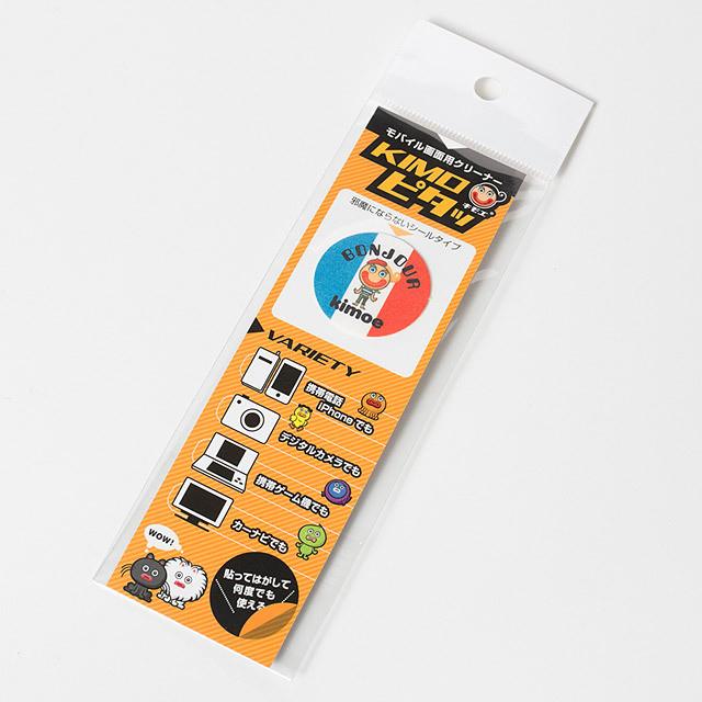 KIMOピタッ モバイル画面用クリーナー(丸型 キモエフレンチ)