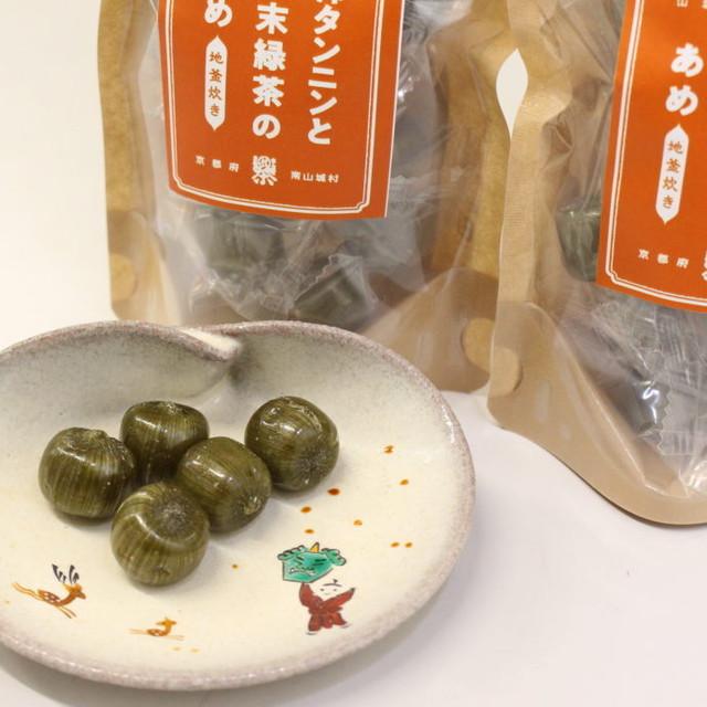【送料無料】柿タンニンと粉末緑茶のあめ3袋セット