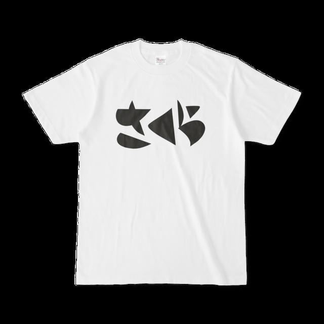 さくら*Tシャツ