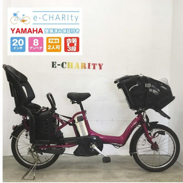 電動自転車 子供乗せ YAMAHA パスキッスミニ グリッターピンク 20インチ 【KQ034】 【神戸】
