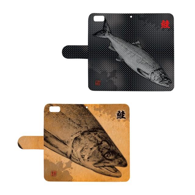 スマホケース【鮭(サケ)・手帳型】