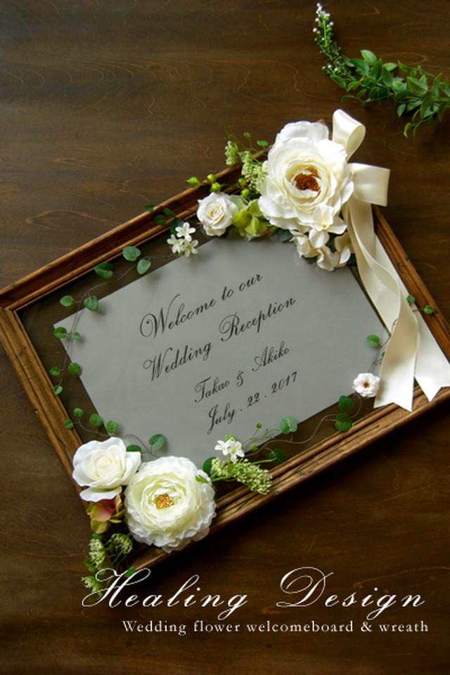 結婚式 ウェルカムボード(シャビーブラウンフレーム&ホワイトローズ)アンティーク モダン お洒落