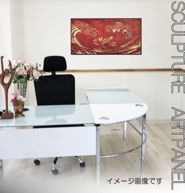 ウッドスカルプチャー 波間の鯉 ウッドアートパネル 絵画 壁掛け 木製 アジアン雑貨 インテリア 30*60