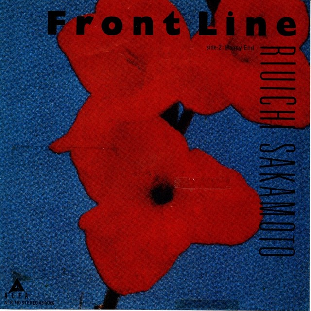 【7inch・国内盤】坂本龍一  /  Front Line